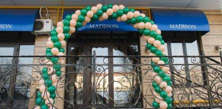 Отель Madison