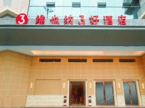 7Days Inn Jinhua Railway Station Plaza