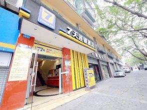 7 Days Inn Chongqing Beibei Tianqi Square Branch