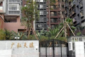 Pinjing Guanghong Tianqi Apartment - Guangzhou