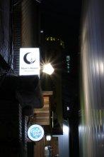 Moons Hostel