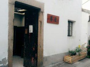 Suzhou Caolu Youth Hostel - Tao Wu Jing She