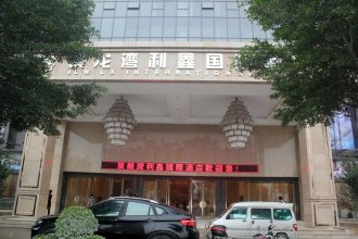 Lixin International Hotel