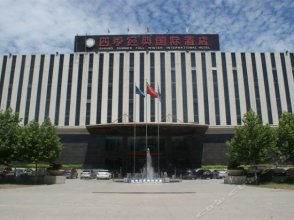 Season Jingdian International Hotel