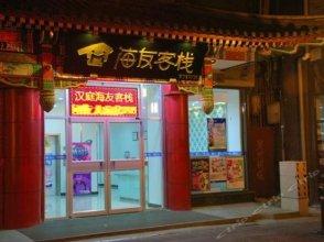 Hi Inn Beijing Qianmen