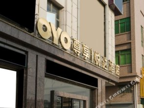 Yueda Business Hostel