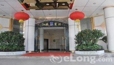 Jiangsu Hotel - Shenzhen
