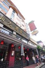 ZEN Rooms Basic Yaowarat Road Chinatown