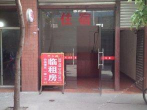 Daisanjie Inn