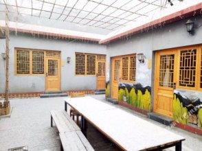 Yijie Holiday Guesthouse (Beijing Shuichangcheng No.2 Branch)
