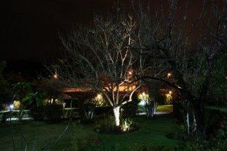 Hotel Rincón del Arco