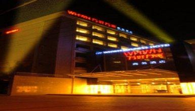 Guangzhou WHWH Business Hotel