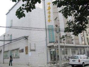 Beijing Zhonghua Medical Club Inn