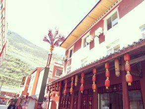 Jiuzhaigou Zhaozilong New Inn