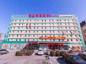 ibis Shenyang Tiexi