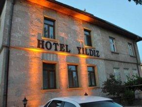 Отель Yıldız  - Ürgüp