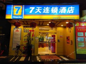 7 Days Inn Guangzhou Wuyang New Town