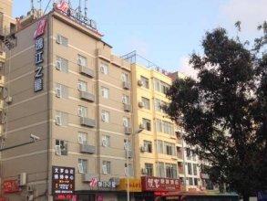 Jinjiang Inn Ocean View Hotel Sanya Bay Jixiang Street Branch