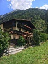 Tirolerheim Grüner