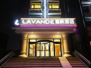 Lavande Hotels·Beijing Yizhuang Development Zone