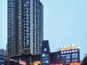 7 Days Inn (Chongqing Wansheng Sanyuanqiao Commercial Center)