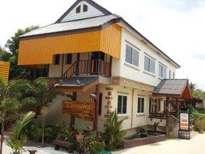 Viang Suphorn Garden Resort