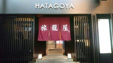Capsule Hotel Hatagoya