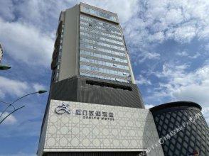 Jingzhuan Yiho Hotel Xiamen