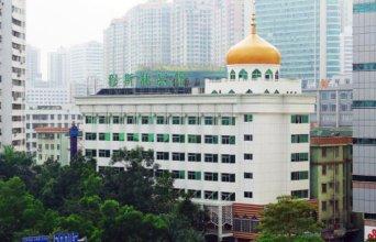 Shen Zhen Muslim Hotel
