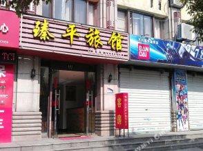 Zhenping Hostel