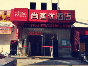 Shenzhen Jiabaihe Hotel
