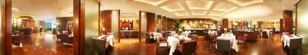 Shunxiang Jiayuan Hotel - Beijing