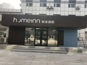 Home Inn (Beijing Changping Stadium)