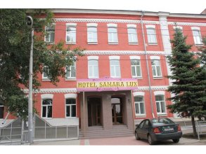 Отель Самара Люкс