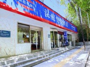 Hanting Express Xi'an Jiaotong University Branch