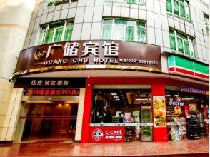 Guangchu Hotel - Guangzhou
