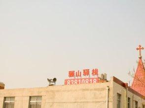 Lishan Yizhai Inn