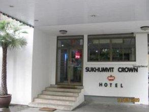 Sukhumvit Crown Hotel