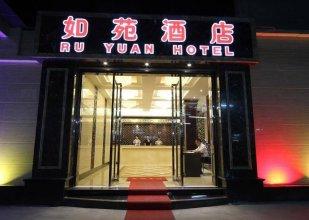 Feifan Boutique Hotel (Guangzhou Shiqiao Metro Station)