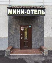 Hotels UYT