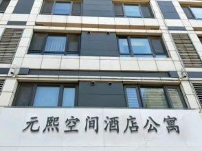 XY Apartment(Beijing Shimao Tianjie)