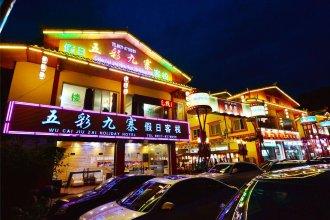 Colorful Jiuzhaigou Holiday Inn