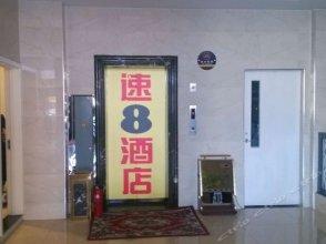 Super 8 (Beijing Yizhuang Kechuang Jiujie)