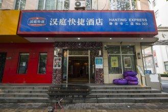 Hanting Express Shanghai Jingansi.2