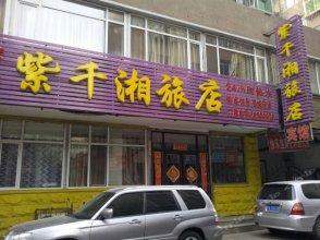 沈阳紫千湘旅店