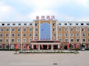 Jinxiang Ecopark Hot Spring Hotel
