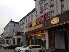 Super 8 Bei Tai Ping Qiao