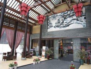 Nanyuan Inn Qingchun Branch Hangzhou