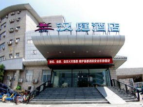 Hanting Express Beijing West Railway Station