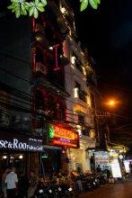 Hanoi Prague Hostel